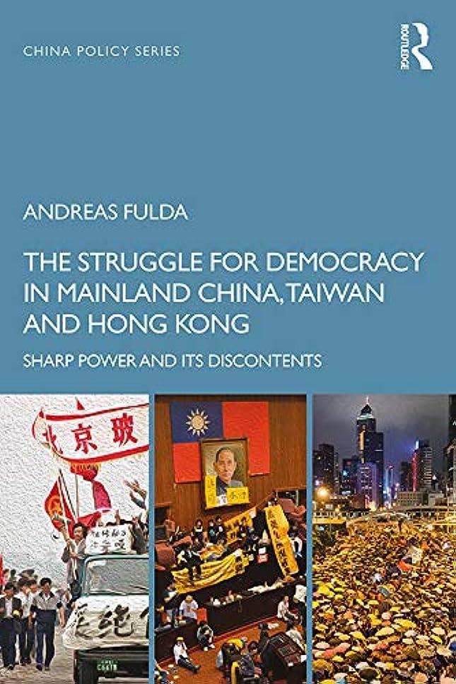 前件かけがえのない断言するThe Struggle for Democracy in Mainland China, Taiwan and Hong Kong: Sharp Power and its Discontents (China Policy Series) (English Edition)