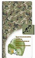 au グラティーナ KYV48 スマホケース 手帳型 カバー YA871 迷彩ネコ02ランチボックス 横開き 品