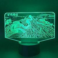 3Dイリュージョンナイトライト 万里の長城 スマートタッチ キッズベッドサイドランプ7色段階的に変化するタッチスイッチ3Dナイトライトキッズ目の錯覚ランプキッズランプギフトのアイデアとして女の子