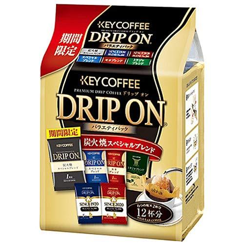 キーコーヒー ドリップオン バラエティパック 1パック(8g×12袋)KEYCOFFEE