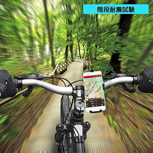 PYFE『自転車スマホホルダー』