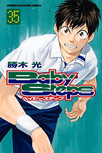 ベイビーステップ(35) (週刊少年マガジンコミックス) - 勝木光
