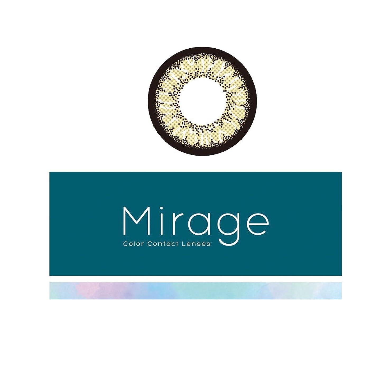 おっと効能あるおもしろいミラージュ Mirage 1month 03 Dazzy Brown 14.5mm 1枚入 2箱セット (PWR) -2.50