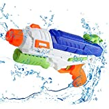 Innoo Tech Water Gun, Squirt Gun for Kids Adults Super Water Soaker Blasters with 1000CC High Capacity and 35 Feet Long Range Shooting Water Toy Gift for Boys Girls Summer Swimming Pools Beach Party