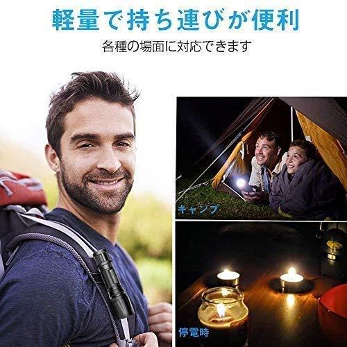 Wsiiroon『LED懐中電灯』