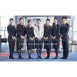 JAL「JAL CABIN ATTENDANT」(卓上判) 2021年 カレンダー 卓上 CL-1118
