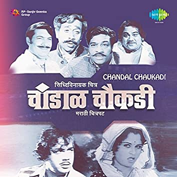 Chandal Chaukadi (Original Motion Picture Soundtrack)