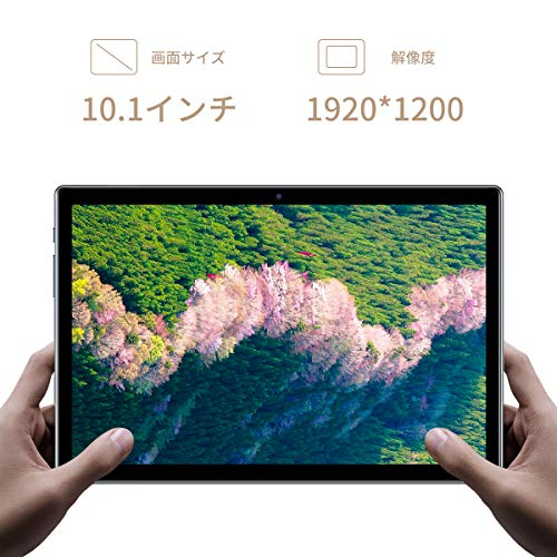 【2020最新Android10.0モデル】TECLASTP20HDタブレット10.1インチ4GBメモリー64GBCPU8コア4GLTESIMFHD1920*1200スクリROMTYPE-CBluetooth5.0バッテリー6000mAh