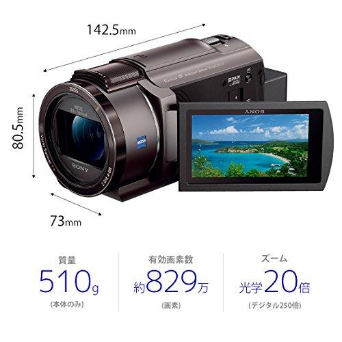 ソニービデオカメラFDR-AX454K64GB光学20倍ブロンズブラウンHandycamFDR-AX45TI
