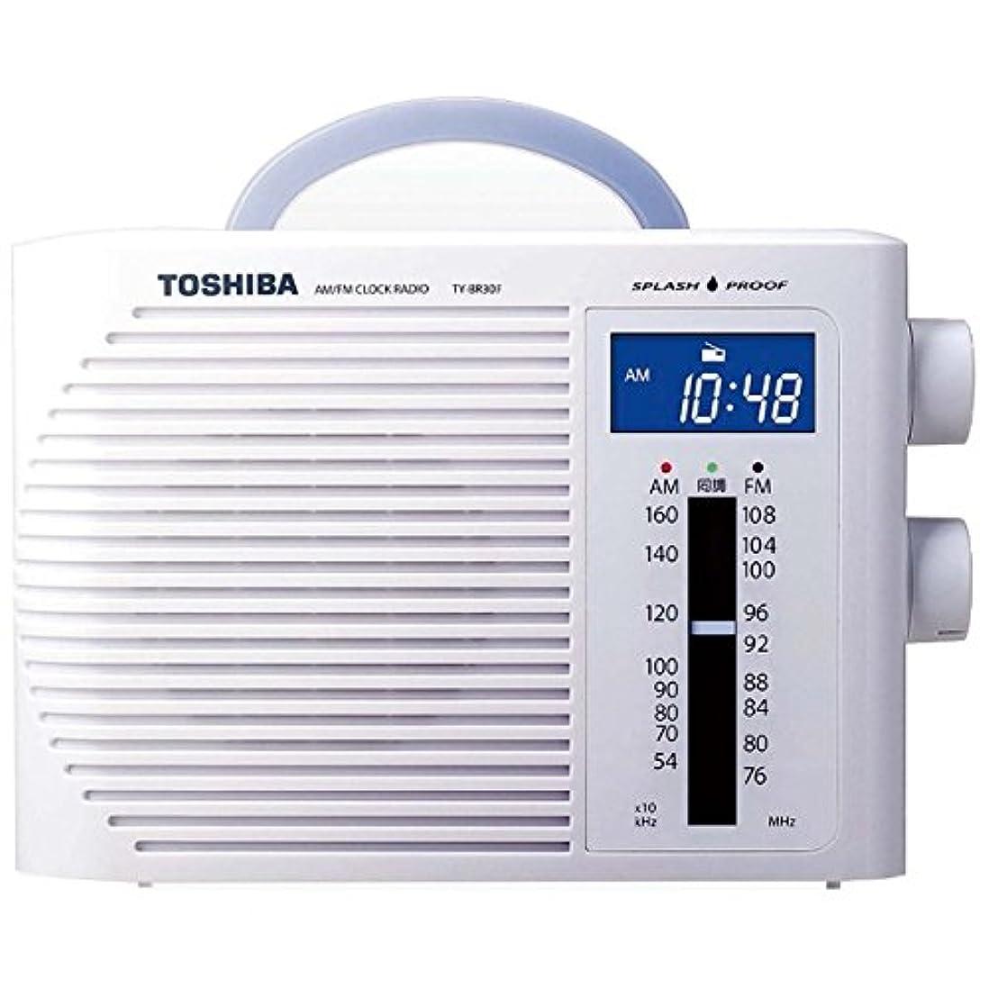 パリティ屋内で熟練した東芝 ラジオ TY-BR30F