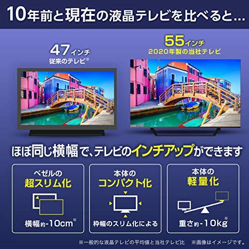 ハイセンス55V型4Kチューナー内蔵液晶テレビ55U7FAmazonPrimeVideo対応2020年モデル3年保証