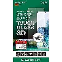 Deff(ディーフ) TOUGH GLASS 3D for Galaxy S20+ 熱曲げ3D成形 指紋認証対応
