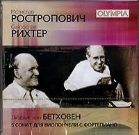 Beethoven Cello Sonatas Nos. 1-5 / Rostropovich, Richter (2 CD)