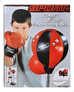 لعبة كرة ملاكمة من كينج سبورت