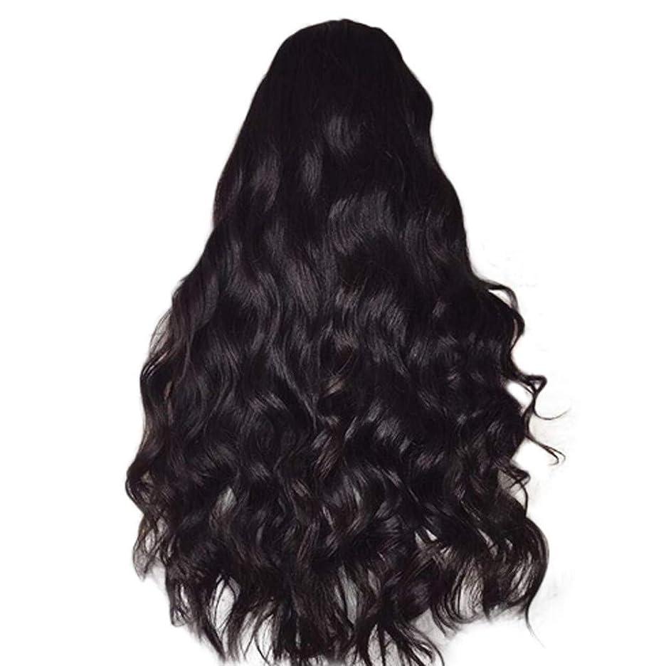 ホバート野生ズボン女性のかつら長い巻き毛黒ふわふわビッグウェーブウィッグ65 cm