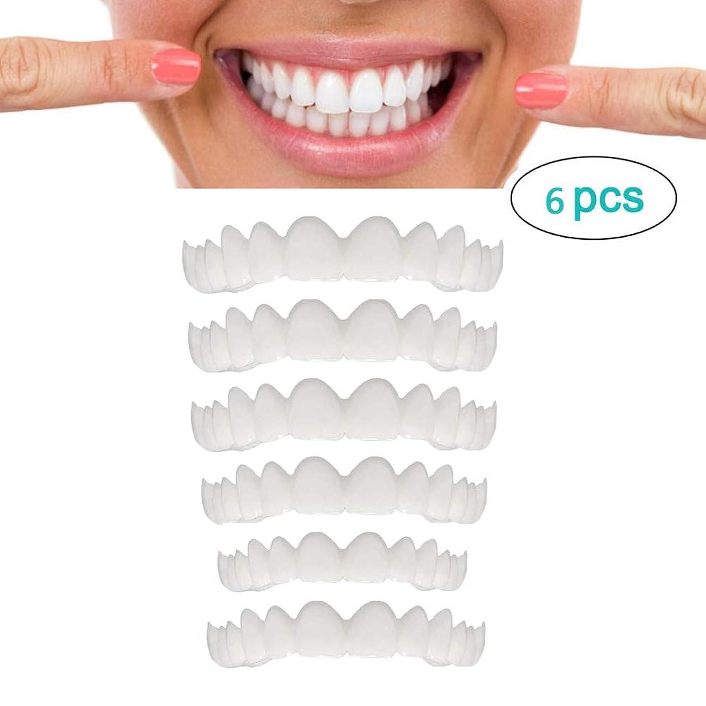 パッド修理工かび臭い一時的な化粧品の歯義歯歯ワンサイズフィットインスタントパーフェクトベニアのスナップスナップキャップを白くする下のベニヤ歯のベニヤ