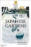 庭園バイリンガルガイド~Bilingual Guide to Japan JAPANESE GARDENS~