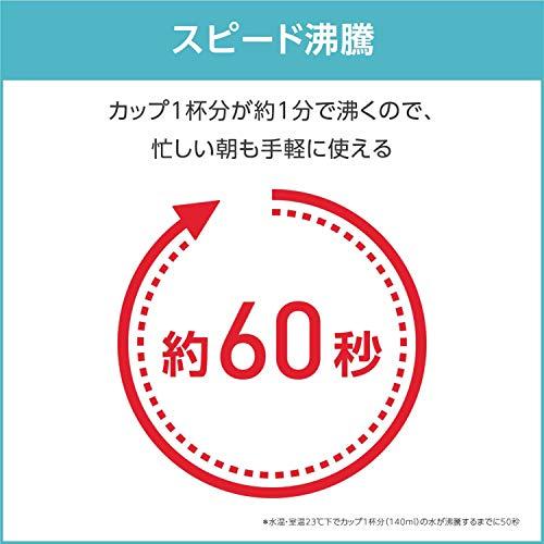 グループセブジャパン ティファール 電気ケトル ジャスティン プラス 1.L カカオブラック KO3408JP 1台 [8792]