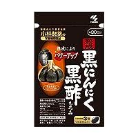 小林製薬 小林製薬の栄養補助食品熟成黒にんにく黒酢もろみ90粒×2