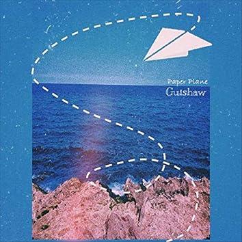 Paper Plane (feat. Sehan Jeon)