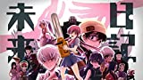 makeuseof 014 Future Diary - Aru Yuno Hot Japan Anime Art 24x36inch Silk Poster Wall Decor
