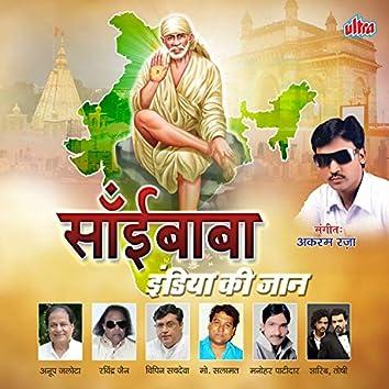 Saibaba India Ki Jaan Hai