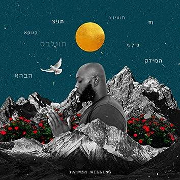 Yahweh Willing