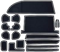 KINMEI(キンメイ) トヨタ エスクァイア Esquire 専用設計 白 インテリア ドアポケット マット ドリンクホルダー 滑り止め ノンスリップ 収納スペース保護 ゴムマット TOYOTAire-w