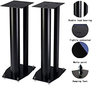Speaker Stand Metal Bookshelf Box Tripod Desktop Surround Sound Speaker Stands Studio Monitor Stands (Color : Black, Size ...
