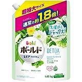 ボールド 洗濯洗剤 液体 洗濯水をデトックス グリーンガーデン&ミュゲ 詰め替え 約1.8倍(1050g)