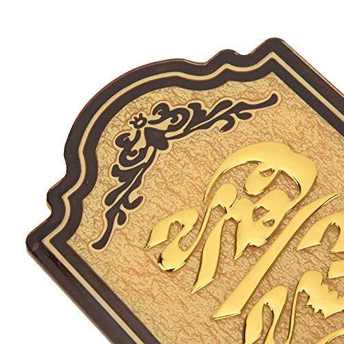 Pegatinas de pared islámicas Calcomanías de pared musulmanas Suministros musulmanes Decoración de oficina Retro Decoración de escritorio(Golden)