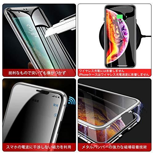 iPhoneXSケースiphonexケーススマホケース覗見防止両面前後ガラス9hガラスケースクリアケースマグネットケースアルミバンパーiphoneXSケース全面保護360度フルカバー9d曲面全面保護磁気吸着取り付けやすい強化ガラス両面カバーワイヤレス充電対応覗き見防止フロント磁石接続金属フレームマグネット吸着軽量薄型耐衝撃擦り傷