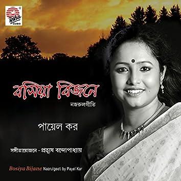 Bosiya Bijane