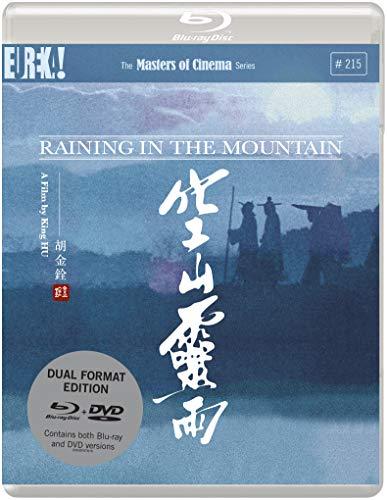 Raining In The Mountain (Masters of Cinema) Dual Format (Blu-ray & DVD) edition [Blu-ray]
