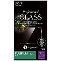 Deff Professional GLASS for FUJIFILM 東京カメラ部推奨モデル (FUJIFILM 01)