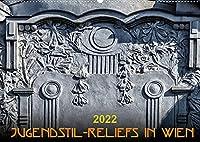 Jugendstil-Reliefs in Wien (Wandkalender 2022 DIN A2 quer): Modern Design an der Hauswand (Monatskalender, 14 Seiten )