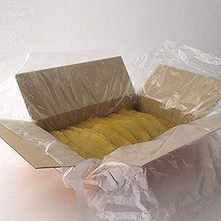茨城県産 干し芋 紅はるか平干し特選品(1000g)