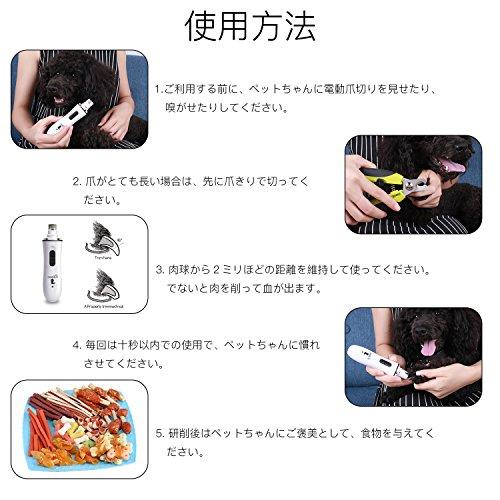 Pecute電動爪トリマー犬猫ペット用爪ケア爪やすりネイルケア爪切り猫/小型犬/中型犬通用【USB充電】【静音設計】【安全、安心】白い