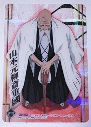 BLEACH ブリーチ クリアコレクション 6 山本元柳斎重國 一番隊 SP112 クリアカード