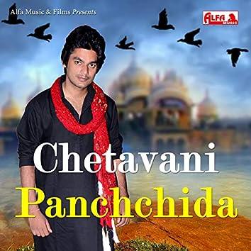 Chetavani Panchchida