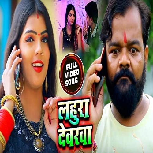 Baba Sandeep Yadav