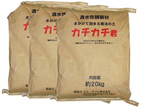 魔法の土 カチカチ君(3袋)