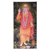 Bild Sai Baba Heiliger Vater 100 x 50 cm Kunstdruck Plakat