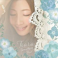 たったひとつのI Love You with TEE
