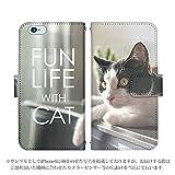 AQUOS sense3 SH-02M ケース [デザイン:11.くつろぐ白黒猫/マグネットハンドあり] 猫 ネコ ねこ アニマル柄 手帳型 スマホケース カバー アクオスセンス3 sh02m sh02m