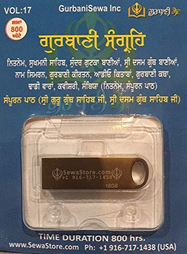ਗੁਰਬਾਣੀ ਸੰਗ੍ਰਹਿ | Gurbani Collection (800 Hrs) - ਯੂ.ਐਸ.ਬੀ ਡ੍ਰਾਈਵ | USB Drive