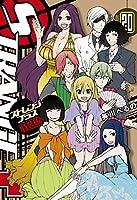 ストレンジ・プラス 20巻 特装版 (ZERO-SUMコミックス)
