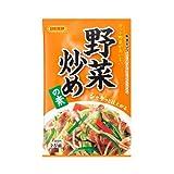日本食研 野菜炒めの素 15g