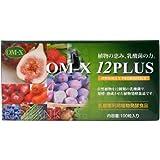 OM-X 12PLUS 100粒