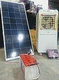 Solar Cooler - 12 Inch Fan model - In Fiber Body